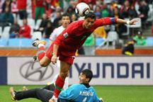 Portugal throttles DPRK 7-0