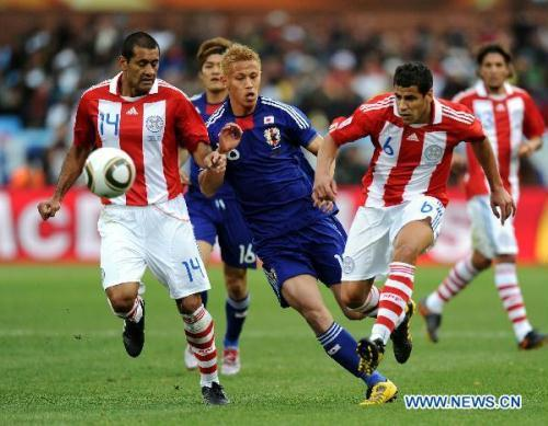 Japan is out of the 2010 World Cup, after being beaten 5-3 by Paraguay in a penalty shootout.
