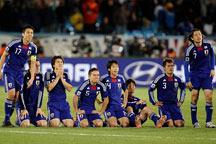 Japan beaten 5-3 by Paraguay<br><br>