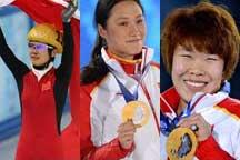 China 12th in final Sochi medal tally