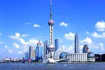 Shanghai Series Episode 1