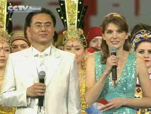 Церемония открытия Года китайского языка в России (часть 3)