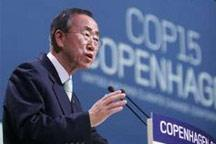 "<font color=blue><strong>Key words----- ""Good start""</strong></font><br><br>UN Chief says Copenhagen Accord is a good start"