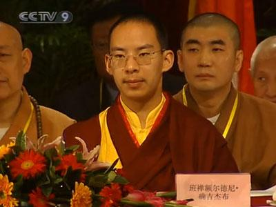 The Panchen Lama has been elected into the new leadership of the Buddhist Association of China. He's now its vice president. (CCTV.com)