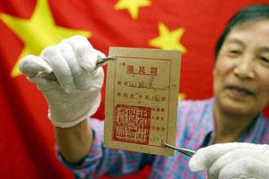 Закон о выборах является свидетельством истории строительства демократической политики Китая