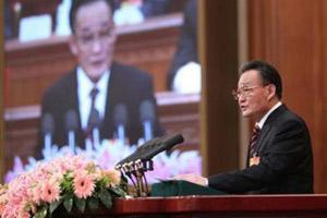 В Пекине началось третье пленарное заседание в рамках третьей сессии ВСНП 11-го созыва