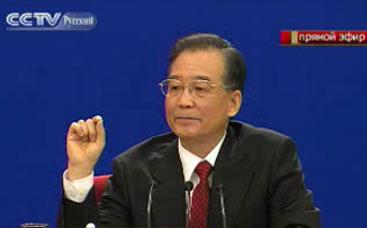 Пресс-конференция премьера Госсовета КНР Вэнь Цзябао