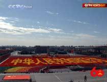 Торжественная церемония в честь 60-летия образования КНР(Видео-3)