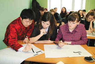 Институт Конфуция постепенно становится брендом китайской культуры