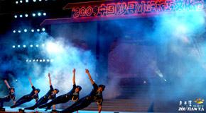 总政歌舞团大型文艺演出