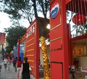 第六届上海酒节精彩图片