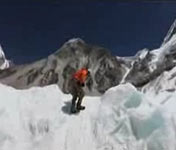 迈向昆布冰川