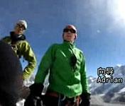 登上lociche峰