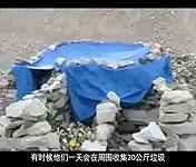 南坡:零垃圾的实现