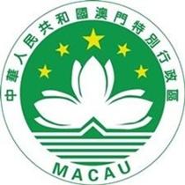 شعار ماكاو