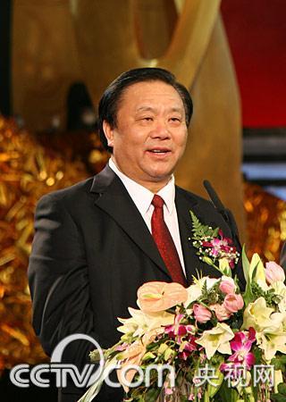沈文荣 谭跃荣获2009CCTV中国经济年度人物