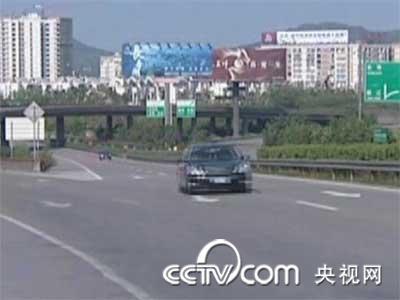 重庆市长寿湖风景区