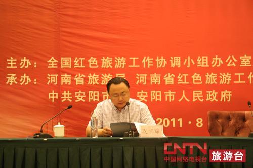 重庆市旅游局:弘扬正气 传承红色文化