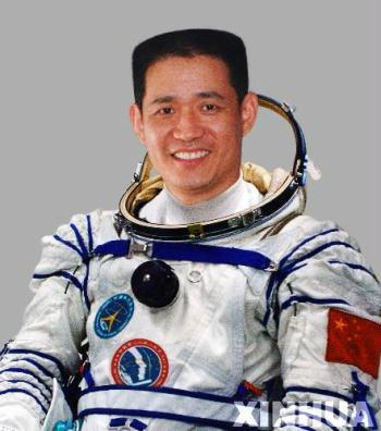 chinese astronauts are called what - photo #10