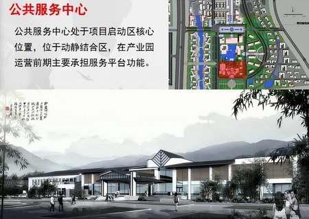 【项目】吴中区文化产业重点项目和集聚区:光华文化创意产业园图片