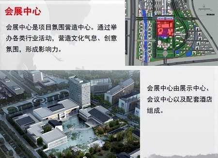 视频点播:中国光华文化创意产业园(苏州项目区)精彩回顾; 图片