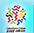 第十一届全国运动会