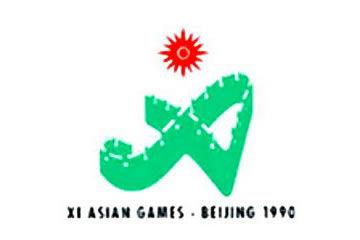 第十一届亚运会会徽介绍
