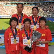 中国女子马拉松队