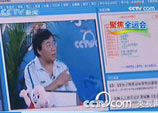 央视网作为新媒体代表全面报道第十一届全运会