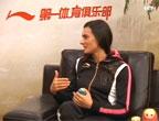 伊娃上海见面会完整视频