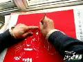 【拍客】72岁剪纸艺术家李传源为上海世博会创作