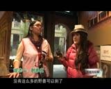 【青椒与红椒】 之台北艋舺green