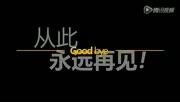 Wed_50_遇见幸福 婚礼邀请视频