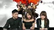英特尔杯剑灵天下四杰争霸赛(上)
