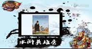 少女潘金莲san 视频在线观看