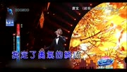 给我一首歌的时间(中国梦之声第二季)
