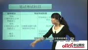 2015年西藏省政法教学考试辅导专业宪法资料v教学ii2王宫音频视频课件血讲座回忆三星干警图片