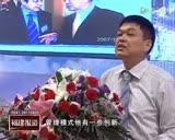 """四个自贸区相关专家在榕""""论道"""""""