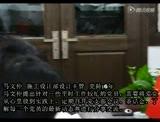 77松江区上海江河幕墙系统工程有限公司党支部