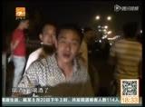 四川卫视女主持人杭州出差不幸溺亡
