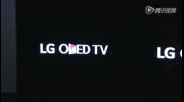 LG双曲面屏电视亮相正反两面都有屏幕