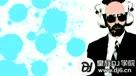 高清在线DJ舞曲视频[505dj.com]