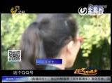"""禹城:QQ上冒充""""老总"""" 企业被骗300多万"""