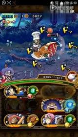 视频: 海賊王 One Piece Treasure Cruise 紅腳 決戰 暴喬!_HD