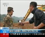12月22日 24小时 广东 深圳光明新区山体滑坡灾害