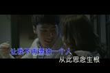 童可可-遇见幸福(原版)红日蓝月kt