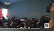 京东商城与台湾电商合作在台举办招商会