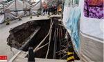 房主挖18米地下室致路塌