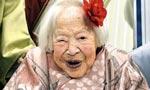 世界最长寿者迎117岁生日