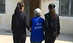 72岁老妇竟是贩婴团伙头目